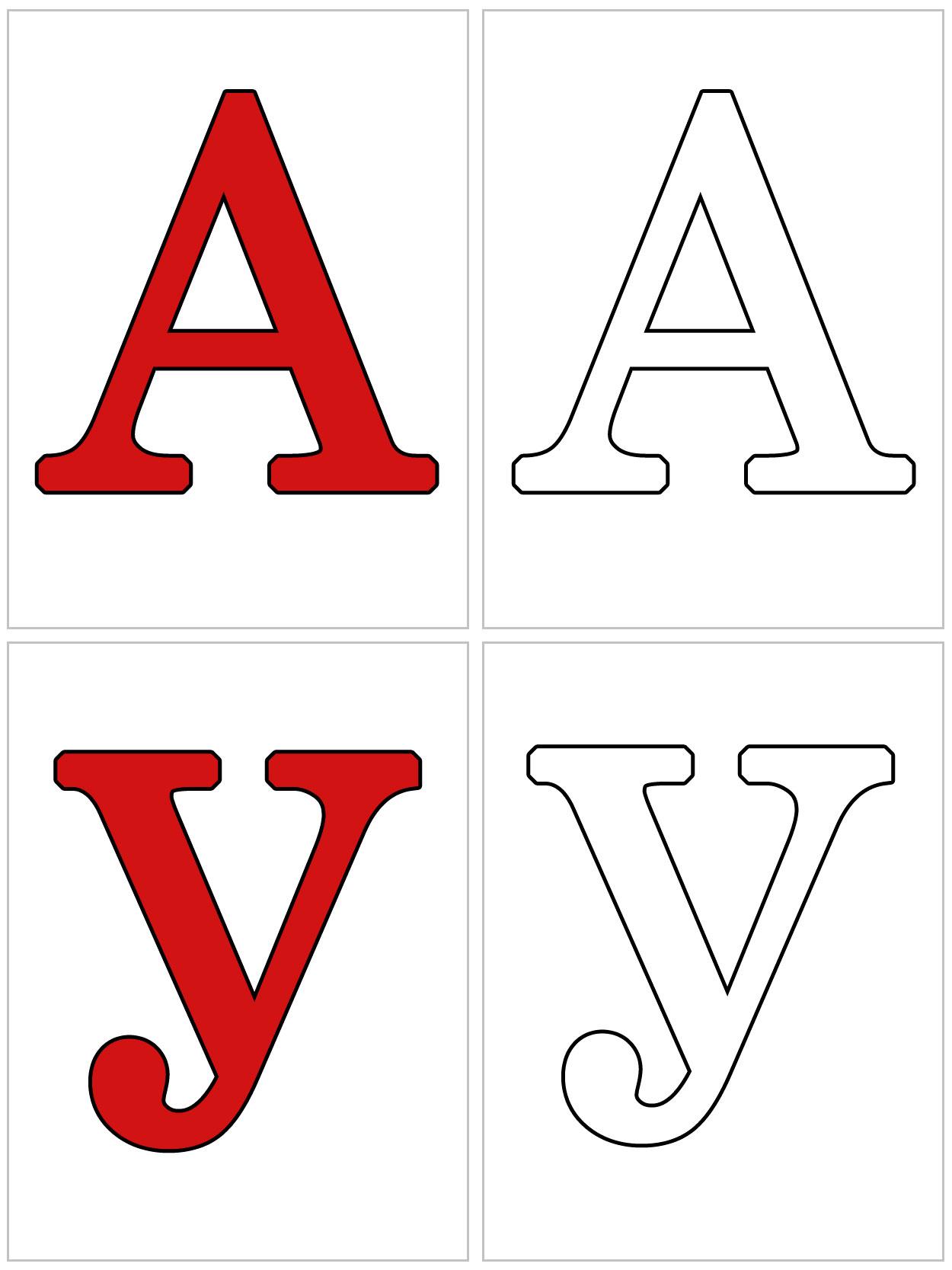 Русские силиконовые буквы: буква З в Казани | 1667x1250