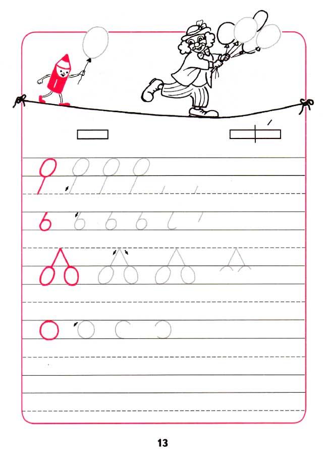 азбука стр 117 1 класс схема