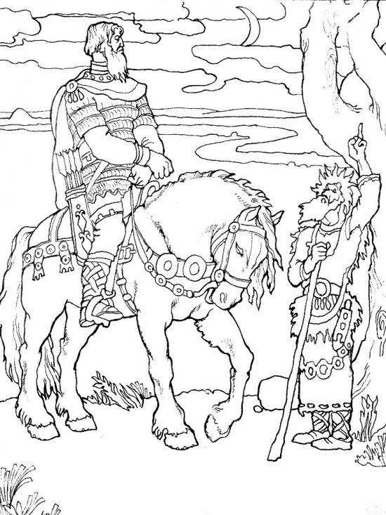 рисунки к былинам о русских богатырях