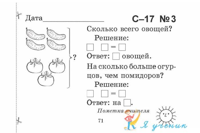 download энциклопедия роспись. техника,