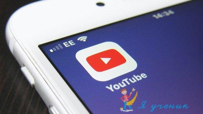 продвижение видео ютуб